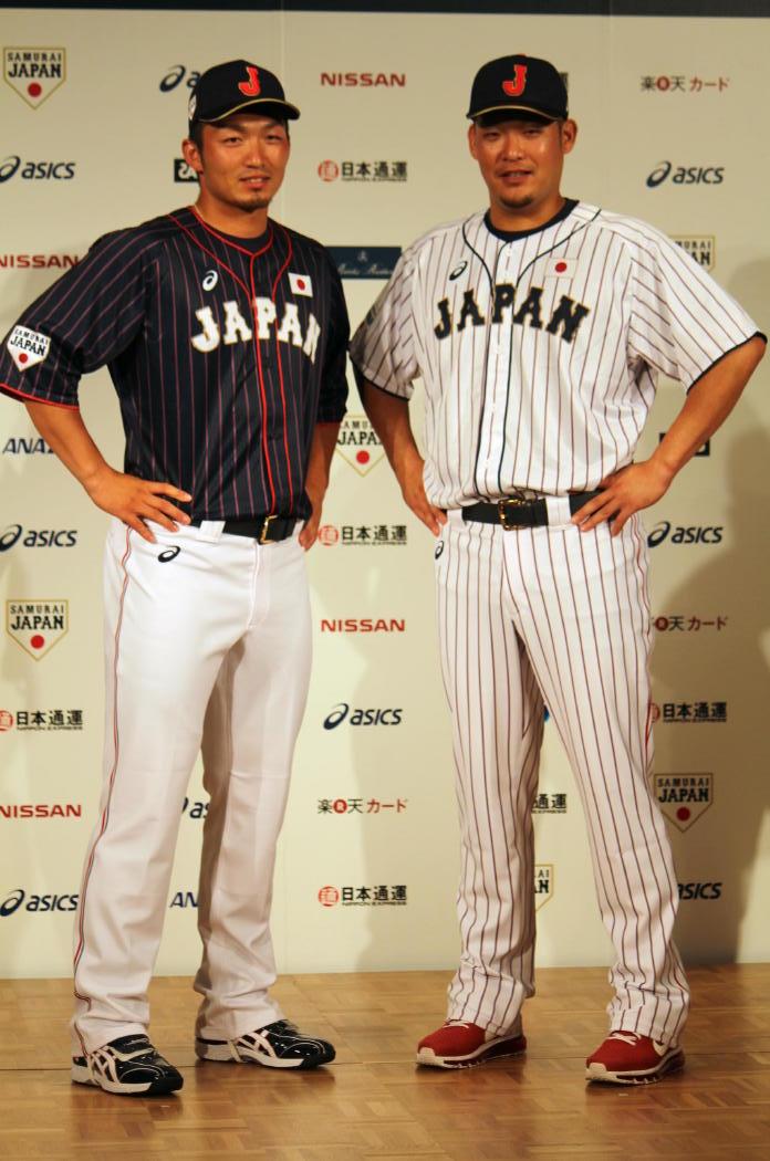 野球日本代表「侍ジャパン」新ユ...