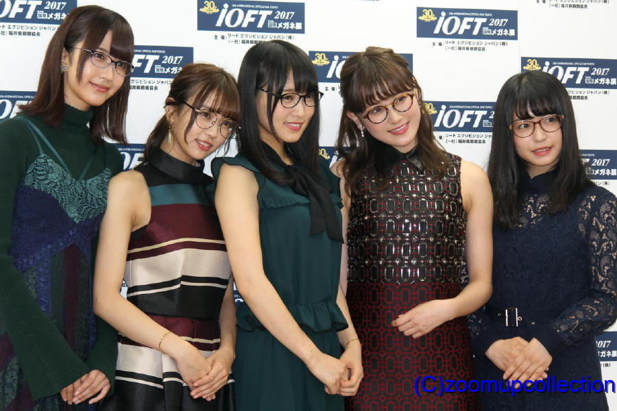 日本 メガネ ベスト ドレッサー 賞