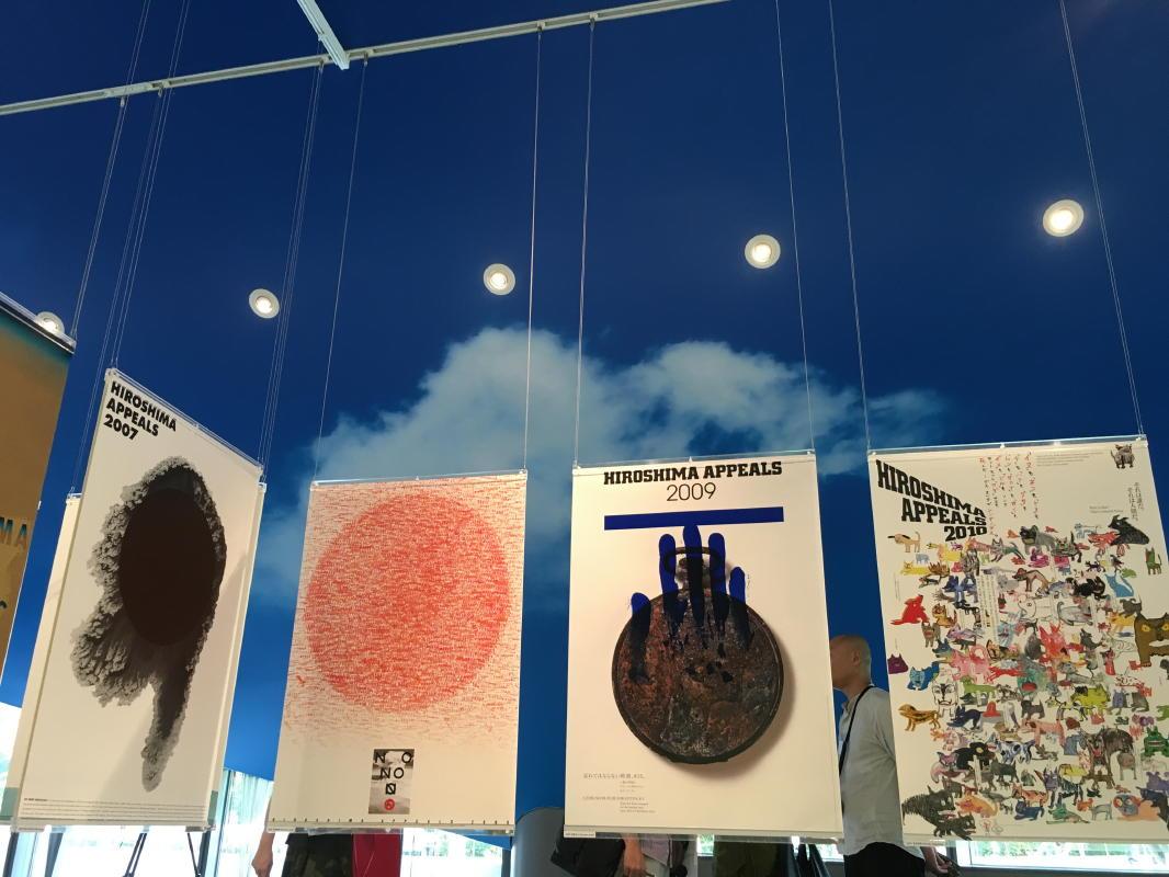 21_21 DESIGN SIGHTギャラリー3でヒロシマ・アピールズ展が開催。内覧 ...